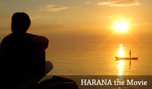 HARANA the Movie